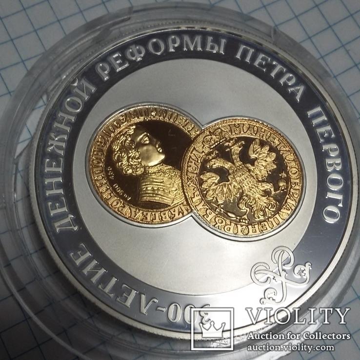 25 рублей 2004 г. (золото+серебро)