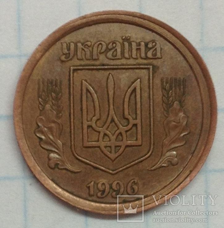 1 копейка 1996 1БА медь.