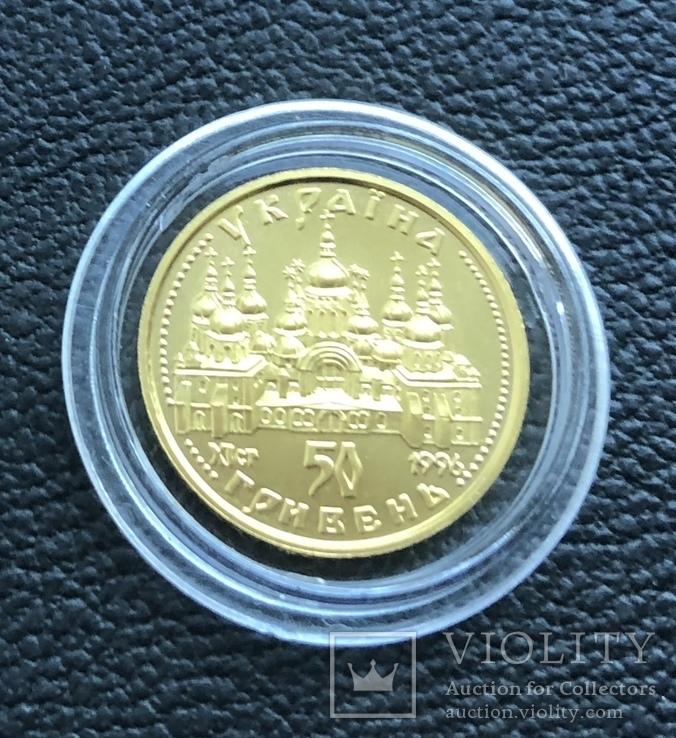 50 гривень 1995 року. Оранта. Золото. Банківський стан, фото №5