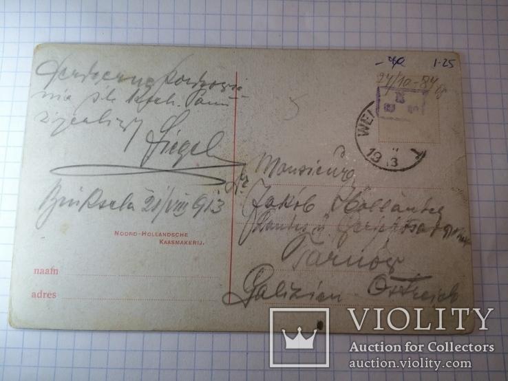 Открытка Голландия 1913, фото №3