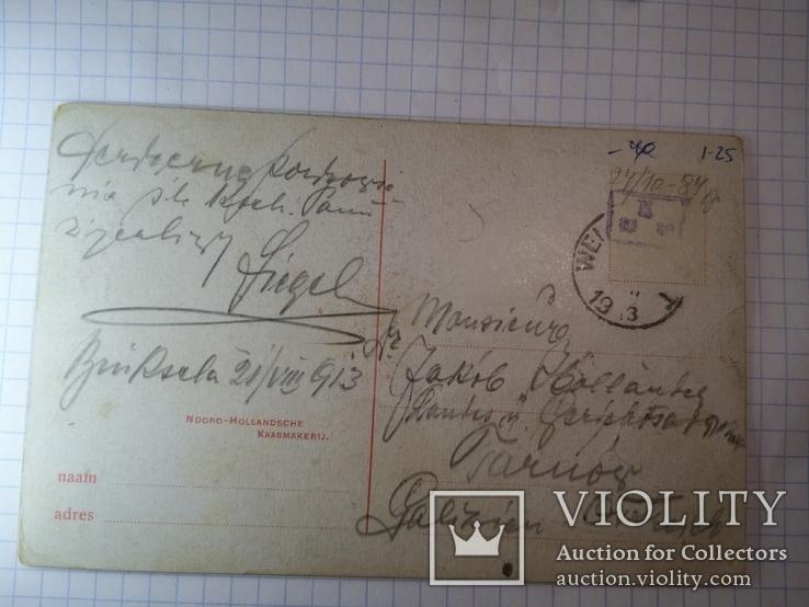 Открытка Голландия 1913, фото №5