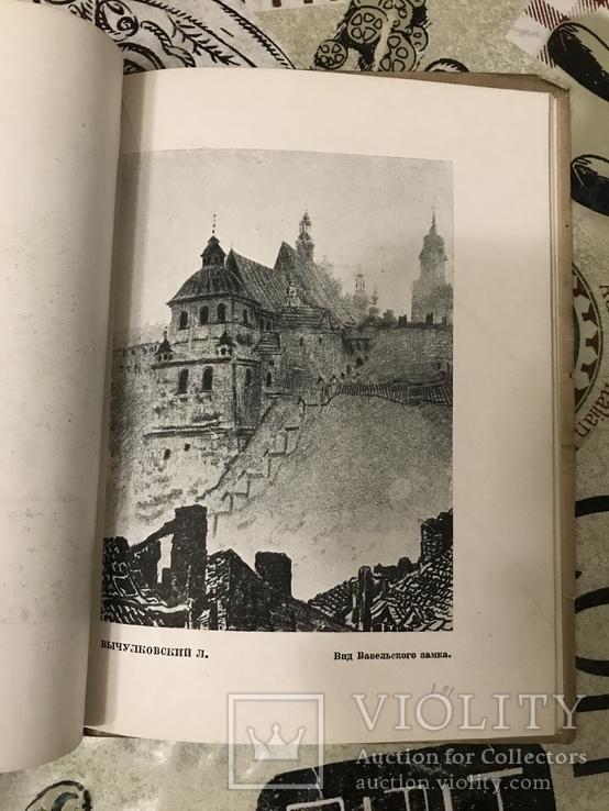 Выставка Современного Польского искусства 1933, фото №9