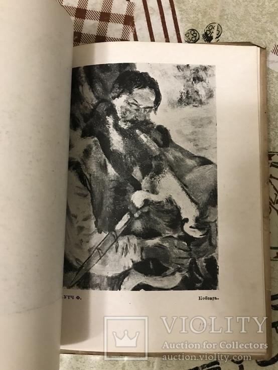 Выставка Современного Польского искусства 1933, фото №12