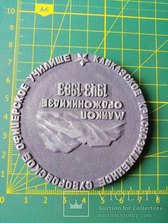 Медаль 40 лет суворовским военным училищам, фото №5