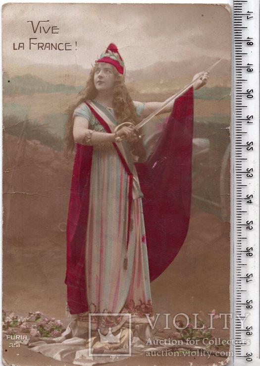 Первая мировая. Франция, Бельгия. Агитационная открытка. 1916 год.(3), фото №2