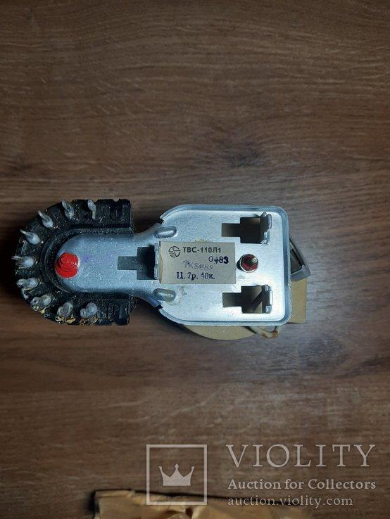 Трансформатор выходной строчной развертки твс-110л1 (Новый), фото №3
