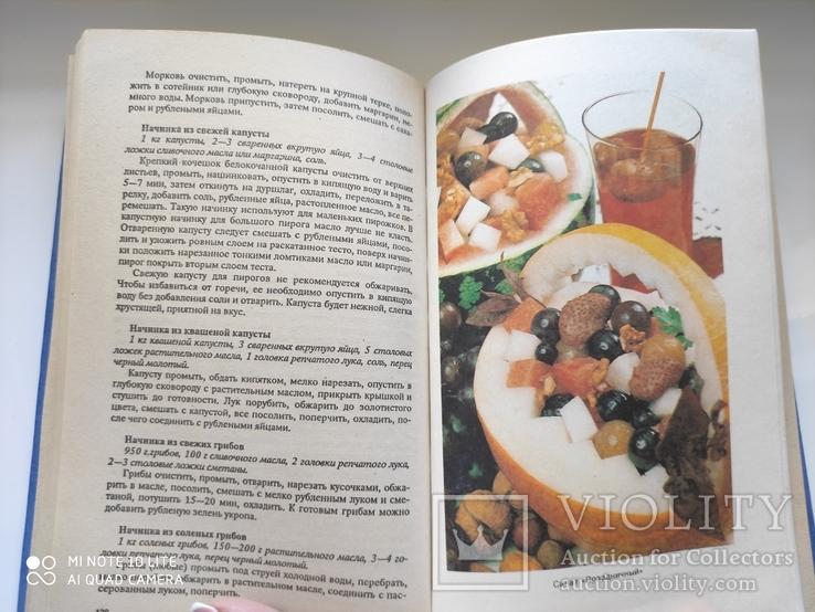 Кулинарные секреты/Домашний кухонный календарь/Безалкогольные напитки, фото №3