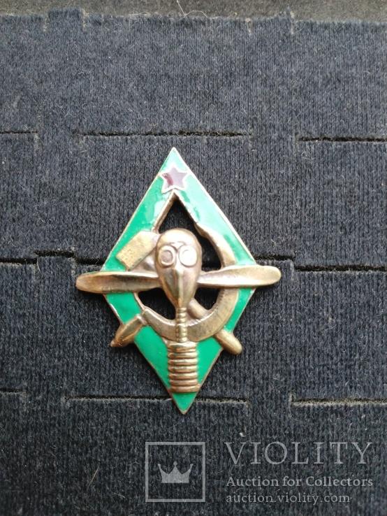 Знак готов к хим. обороне до военный копия, фото №2