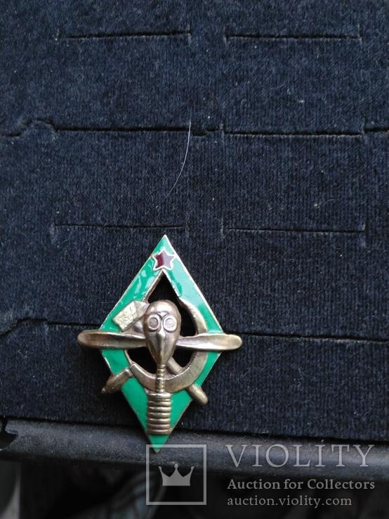 Знак готов к хим. обороне до военный копия, фото №3
