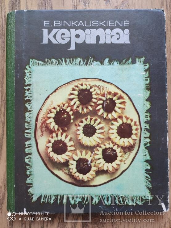 KEPINIAI  E.BINKAUSKIENE  (Изделия из теста на Литовском языке 1977г), фото №2