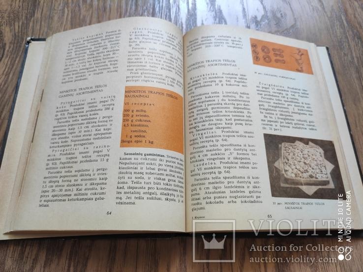 KEPINIAI  E.BINKAUSKIENE  (Изделия из теста на Литовском языке 1977г), фото №3