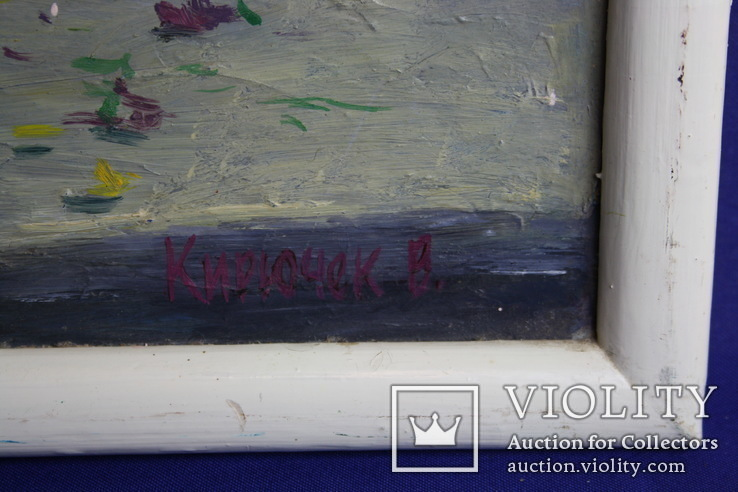 """Натюрмотр лета""  худ. Кирючек. В.  55х40, фото №9"