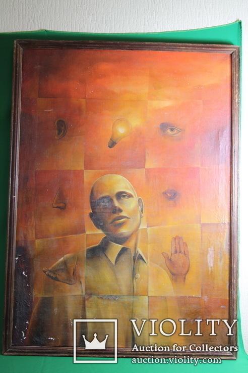 """Время и зеркало"" Худ. Семенов 1992г., фото №2"