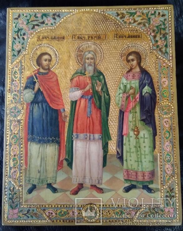 Икона Гурий, Симон, Авив. Хранители домашнего очага., фото №3