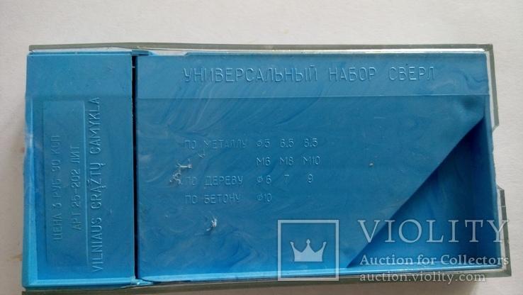 Универсальный набор сверл 1991 год Vilniaus graztu gamykla, фото №3