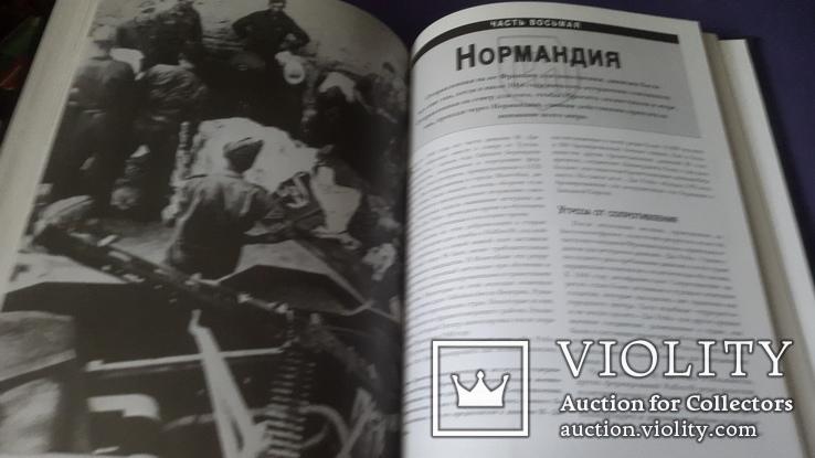 Большой  иллюстрированный альбом Дивизия СС Райх, фото №3
