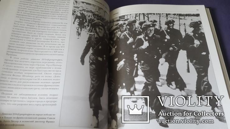 Большой  иллюстрированный альбом Дивизия СС Райх, фото №4