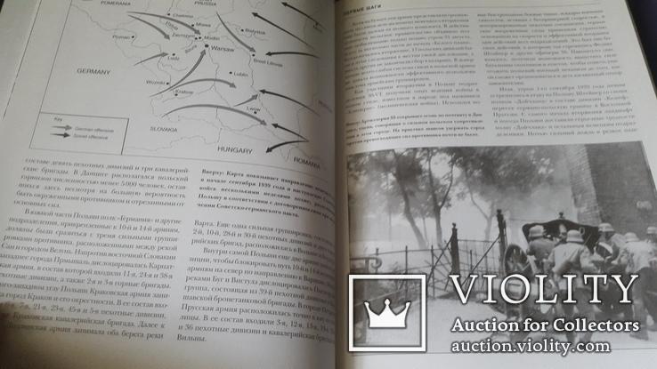 Большой  иллюстрированный альбом Дивизия СС Райх, фото №5