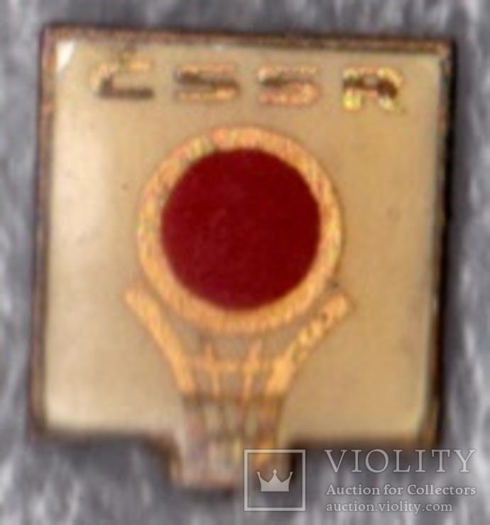 "Значок ""Баскетбол"" (Чехословакия) тяжелый, фото №2"