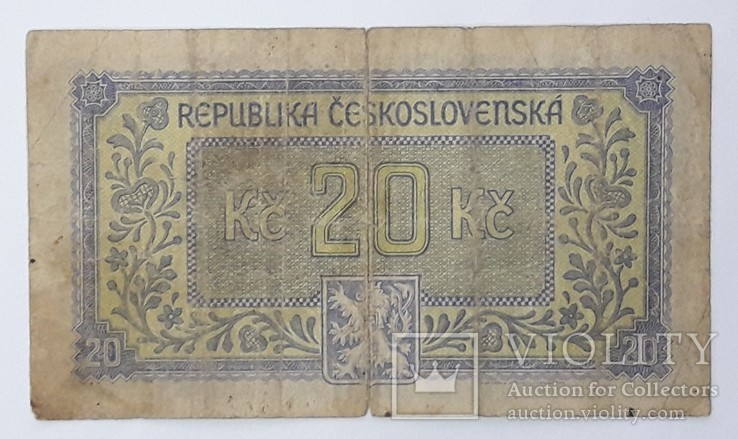 Чехословакия 20 крон 1945 год, фото №3
