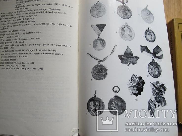 Каталог 1978 года.Ордена,медали, фото №4