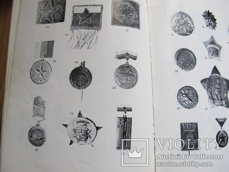 Каталог 1978 года.Ордена,медали, фото №5