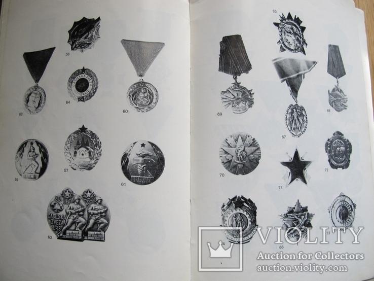 Каталог 1978 года.Ордена,медали, фото №6