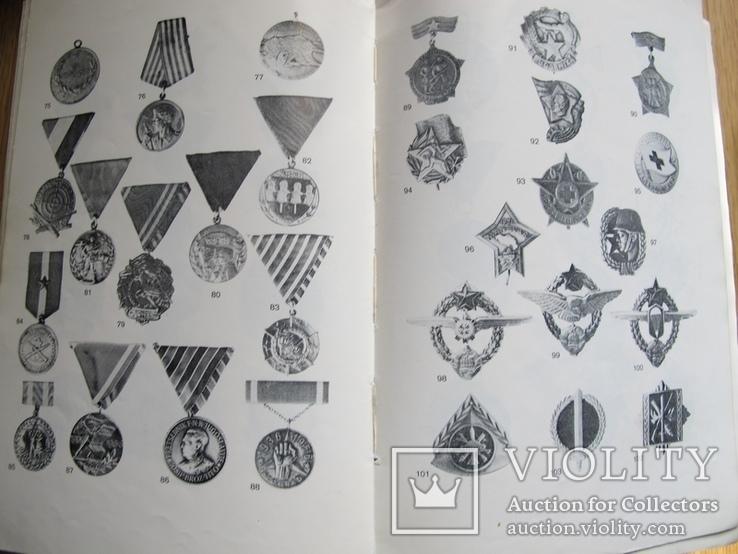 Каталог 1978 года.Ордена,медали, фото №7