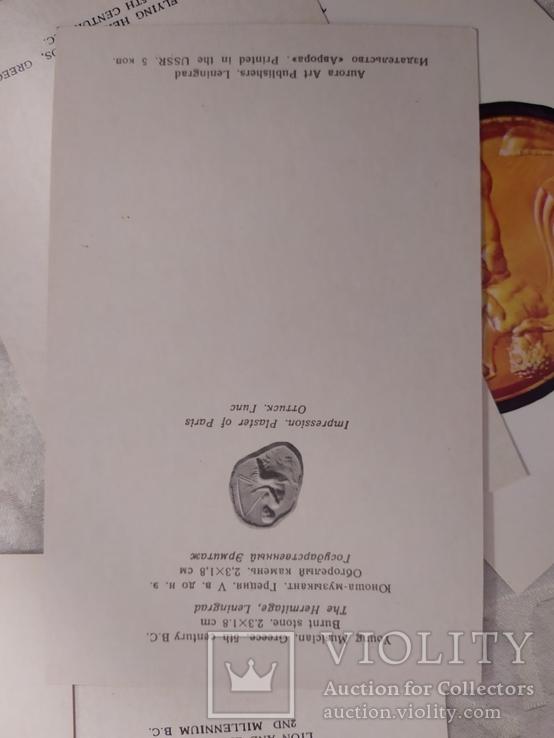 Набор открыток античные инталии, фото №8