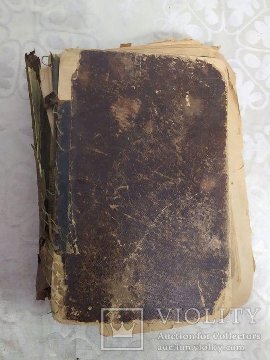 Лев Толстой, война и мир, фото №2