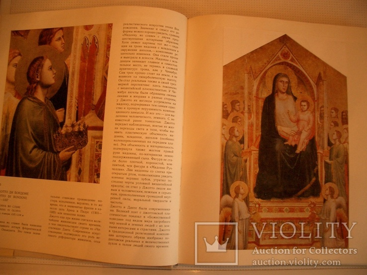 """Галерея Уффици-огромный альбом из серии""""Музеи мира"""", фото №4"""