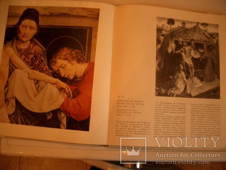 """Галерея Уффици-огромный альбом из серии""""Музеи мира"""", фото №5"""