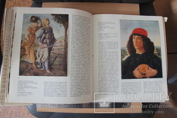 """Галерея Уффици-огромный альбом из серии""""Музеи мира"""", фото №8"""