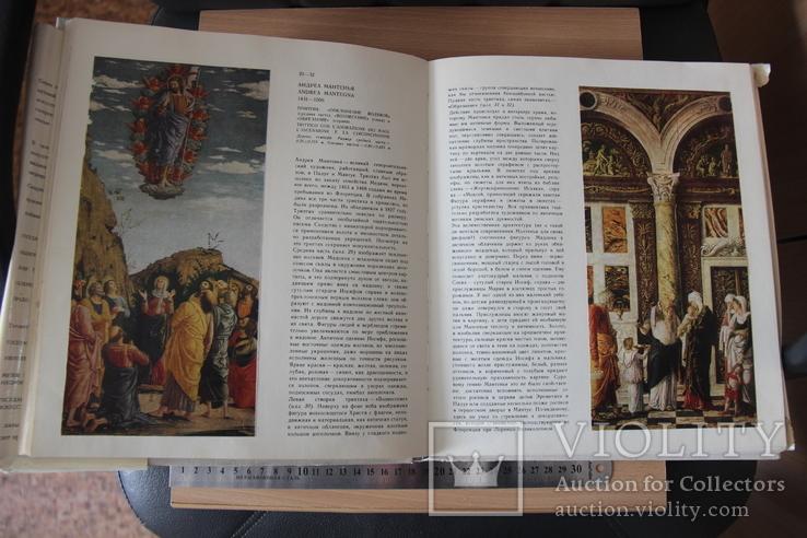 """Галерея Уффици-огромный альбом из серии""""Музеи мира"""", фото №9"""
