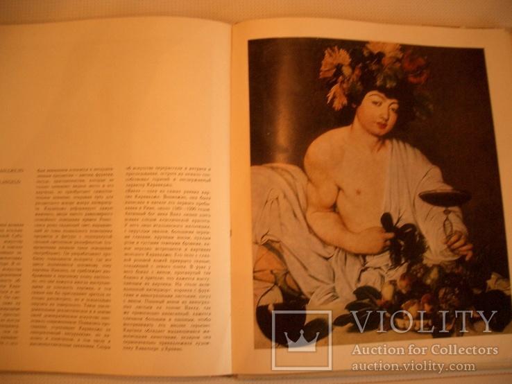 """Галерея Уффици-огромный альбом из серии""""Музеи мира"""", фото №10"""