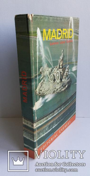 Мадрид путеводитель карта Everest 1969, фото №12