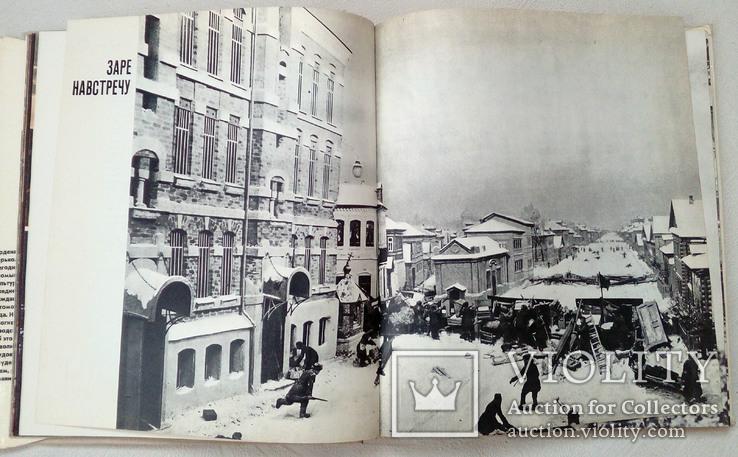 Город Горький. Фотоальбом, фото №8