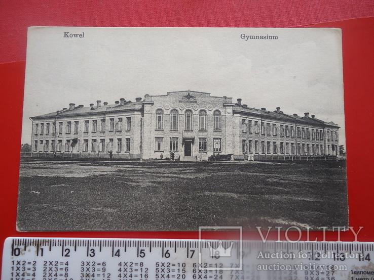 Ковель гімназія, фото №2