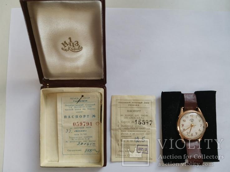 Часы наручные Москва типа 51-ЧН, фото №2