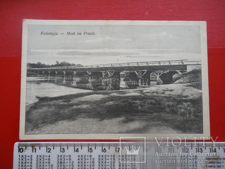 Коломия міст через Прут, фото №2