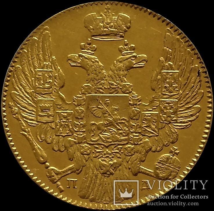 5 рублів 1833 року, фото №3
