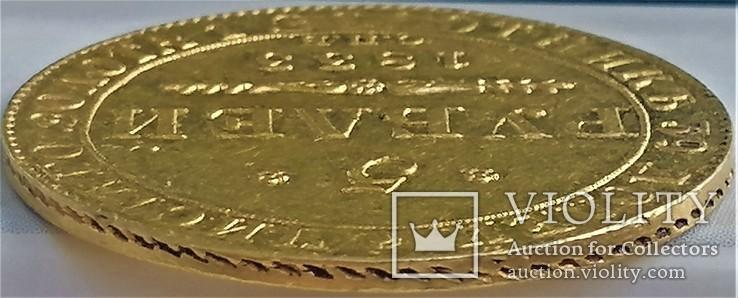 5 рублів 1833 року, фото №5