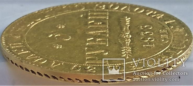 5 рублів 1833 року, фото №6