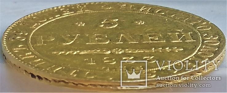 5 рублів 1833 року, фото №7
