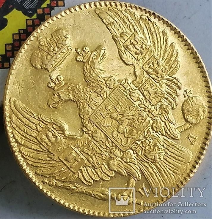 5 рублів 1833 року, фото №12