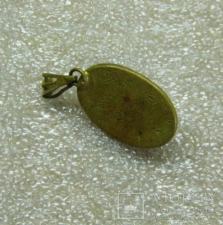 Кулоны, подвески  ссср, фото №4