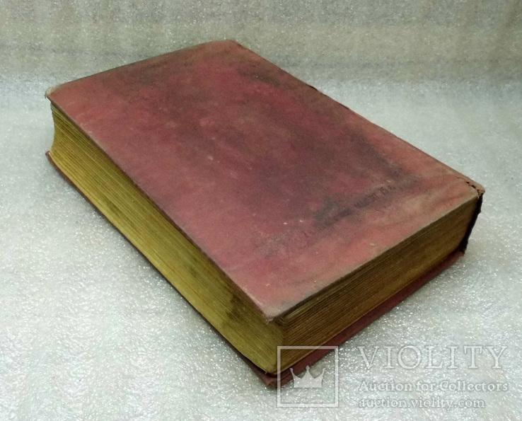 Книга сталин вопросы ленинизма, фото №4