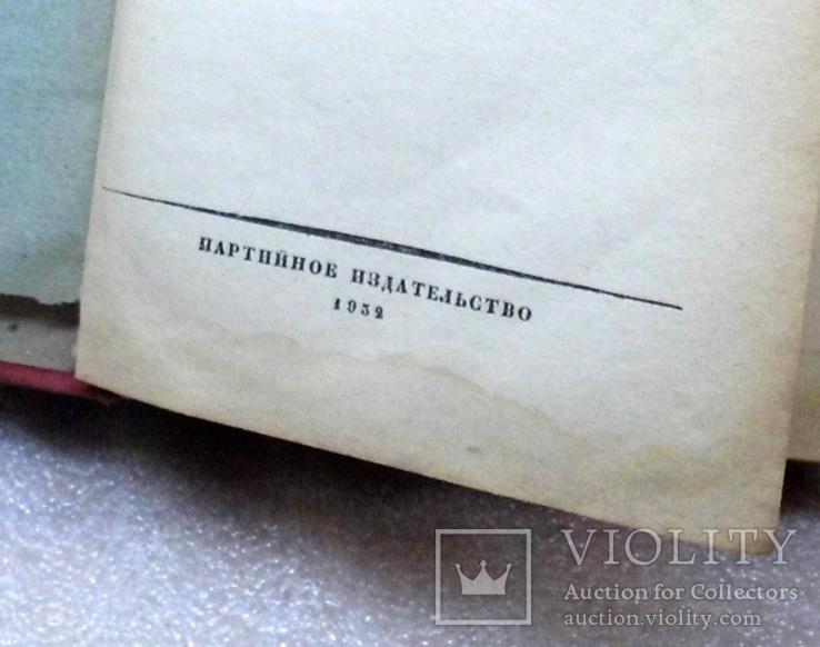 Книга сталин вопросы ленинизма, фото №6
