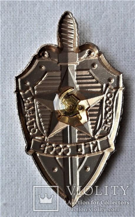 Особые Отделы КГБ СССР, копия (2), фото №5