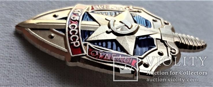 Особые Отделы КГБ СССР, копия (2), фото №11